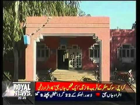 KHANEWAL ROYAL NEWS (2)