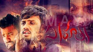 Swahathya||  Latest Telugu Short Film Teaser 2018 || By Rakesh Madhavan - YOUTUBE