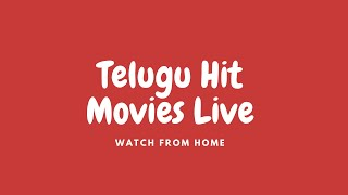 Telugu Super HIt Movies - TELUGUONE
