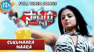 Saadhyam Movie - Sukumaara Maara Video Song || Jagapati Babu, Priyamani || Chinni Charan - IDREAMMOVIES