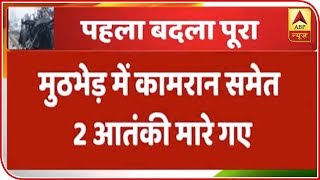 Pulwama Encounter: Visuals from ground zero - ABPNEWSTV