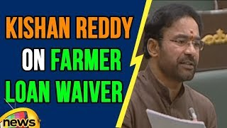 KCR Answers To Kishan Reddy On Farmer Loan Waiver | Telangana Assembly | Mango News - MANGONEWS