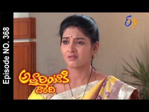 Maa Gold Serials TeluguflameNet Page 3