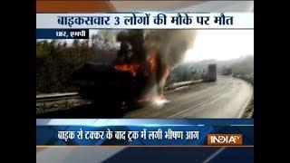 MP: Speeding bike collides with truck, 3 dead - INDIATV