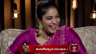 Punarnavi Bhupalam - Exclusive interview on Monday at 10:30 AM & 6 PM on Star Maa Music - MAAMUSIC