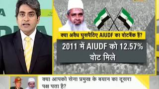 DNA: Watch Daily News and Analysis with Sudhir Chaudhary, February 22, 2018 - ZEENEWS