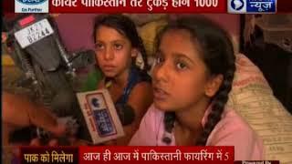 कायर पाकिस्तान तेरे टुकड़े होंगे 1000; ग्राउंड जीरो से इंडिया न्यूज़ Exclusive - ITVNEWSINDIA