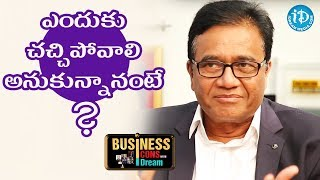 PV Rao About Why He Decided To Commit Suicide || Business Icons With iDream - IDREAMMOVIES