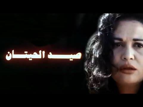 الفيلم العربي: صيد الحيتان
