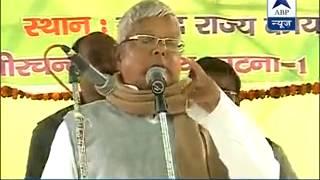 Lalu Nitish coalition about to break? - ABPNEWSTV