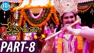 Snehituda Full Movie Part 8 || Nani, Madhavi Latha || Satyam Bellamkonda || Sivaram Shankar - IDREAMMOVIES