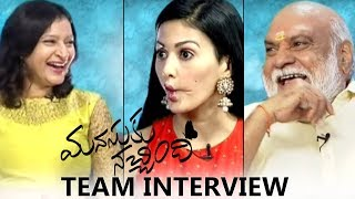 Manasuku Nachindi Movie Team Special Interview With K Raghavendra Rao | TFPC - TFPC