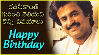 Happy Birthday Rajinikanth | Birthday Special Video | Unseen Images Of Rajinikanth | Unknown Facts - RAJSHRITELUGU