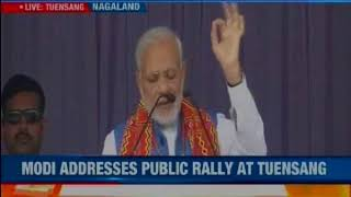 PM Narendra Modi at a public rally in poll-bound state Nagaland's Tuensang - NEWSXLIVE