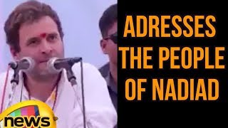 Rahul Gandhi's Adresses to the people of Nadiad in Kheda District | Mango News - MANGONEWS