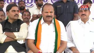 AP BJP Leader Kanna Lakshmi Narayana Protest At Anantapur Collectorate | CVR NEWS - CVRNEWSOFFICIAL