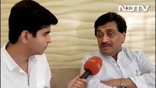 अशोक चव्हाण ने दी महाराष्ट्र कांग्रेस नेताओं को नसीहत - NDTVINDIA