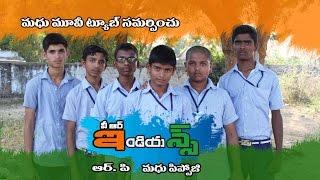 "Madhu Movie tube presents "" WE ARE INDIANS"" a telugu short film by Madhu Pippoji - YOUTUBE"