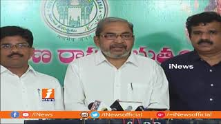 Allam Narayana Meets With KTR Over Houses for Journalists | iNews - INEWS