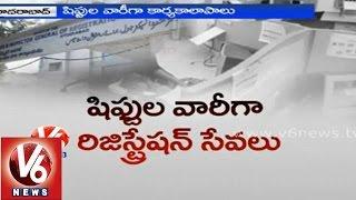 Registration department plans slab system in sub-registrar offices - Hyderabad - V6NEWSTELUGU