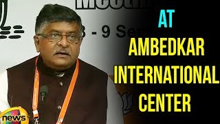 Ravi Shankar Prasad at Ambedkar International Center | Delhi News Updates | Mango News - MANGONEWS
