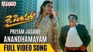Priyam Jagame Anandhamayam Full Video Song |Jai Simha Video Songs|Balakrishna, Nayanthara - ADITYAMUSIC