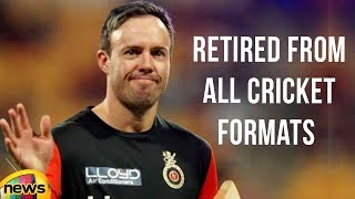 AB de Villiers Retired from All Forms of International Cricket | Cricket Updates | Mango News - MANGONEWS