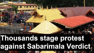 Sabarimala Verdict: Protest to continue in several states - NEWSXLIVE