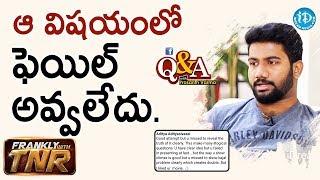 నేను ఆ విషయంలో ఫెయిల్ అవ్వలేదు - Q&A With Prashanth Varma | Frankly With TNR - IDREAMMOVIES