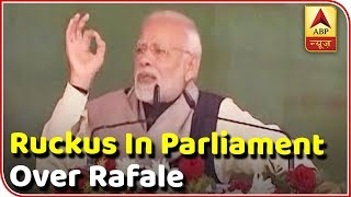 Ruckus in parliament over Rafale most likely - ABPNEWSTV