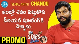 Serial Artist Chandu Exclusive Interview Promo | Soap Stars With Anitha #60 | iDream Movies - IDREAMMOVIES