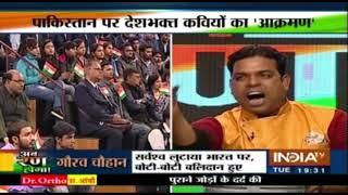 Rafale की कीमत कोई नहीं पूछेगा, Rafale की ताकत दिखा दो Modi जी- Hashim Firozabadi - INDIATV