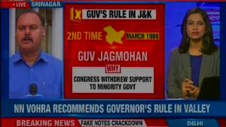 Governor takes over from netas in J&K; MHA confirms approval - NEWSXLIVE
