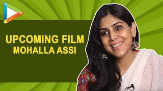 """""""I really thank GOD that People will finally get to see Mohalla Assi"""": Sakshi Tanwar - HUNGAMA"""