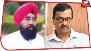 केजरीवाल को एक और झटका, AAP विधायक बलदेव सिंह ने पार्टी से दिया इस्तीफा - AAJTAKTV
