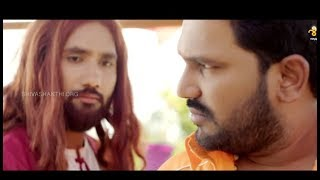 NENE DEVUNNI || Telugu Short Film || Karunakar Sugguna ||DSP|| Swathi Naidu ||nene devunni||2019 - YOUTUBE