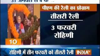 India TV News: T 20 News January 28, 2015 - INDIATV