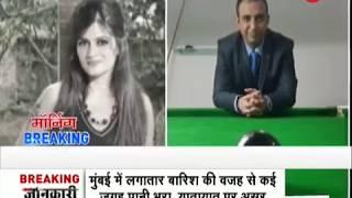 Major Nikhil Handa arrested from Meerut for brutal murder of Major Dwivedi's wife in Delhi - ZEENEWS