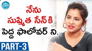 Actress Komali Exclusive Interview - Part #3 || Talking Movies With iDream - IDREAMMOVIES