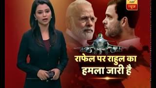 Rafael Controversy: Rahul Gandhi meets HAL employees in Bangalore - ABPNEWSTV