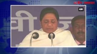 उत्तराखंड (वीडियो) : भारतीय जनता पार्टी लोगों से झूठे वायदे कर रही है - मायावती