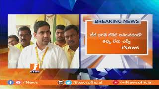 SV Mohan Reddy Reacts On TG Venkatesh Comments on Kurnool MLA Seat | Nara Lokesh | iNews - INEWS