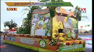 Agriculture Department Shakatam Special Attraction in 72nd Independence Day Celebrations | CVR News - CVRNEWSOFFICIAL
