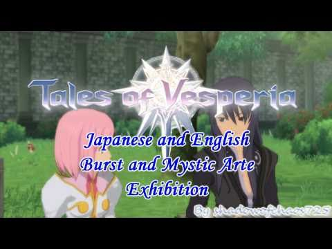Tales of Vesperia PS3 [HD]: Japanese and English Burst and Mystic Arte Exhibition