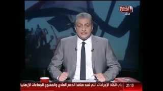 """بالفيديو.. أسامة كمال للمصريين: """"يا جبل ما يهزك ريح"""""""