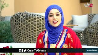 عمان في أسبوع | الجمعة 18 يناير 2019م
