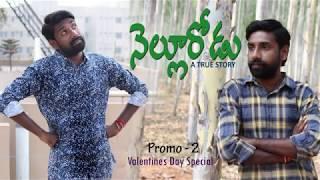 Nellurodu (నెల్లూరొడు) ||Valentines Day Special Promo || Telugu Short Film Trailer 2018 || - YOUTUBE