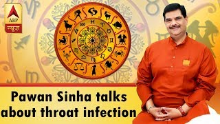 GuruJi With Pawan Sinha: Watch this if you suffer throat infection time and again - ABPNEWSTV