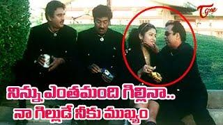 నిన్ను ఎంతమంది గిల్లినా.. నా గిల్లుడే నీకు ముఖ్యం | Telugu Movie Comedy Scenes | TeluguOne - TELUGUONE