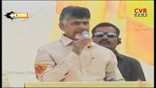 CM Chandrababu Election Campaign at Aswaraopeta | CVR News - CVRNEWSOFFICIAL